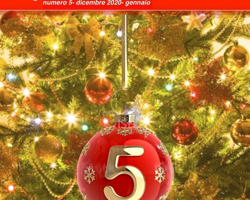 Montello e-street speciale Natale